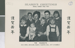 A Christmas Card from the Ramsay Family, Seoul, South Korea, 1966