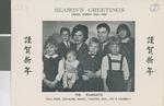 A Christmas Card from the Ramsay Family, Seoul, South Korea, 1966