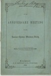 Report of Proceedings of the Anniversary Meeting of the American Christian Missionary Society Held in Cincinnati, October 19, 20, 21, 1858
