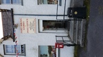 Port Askaig, Islay, UK village post office 1767 by Carisse M. Berryhill